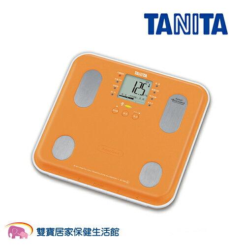 塔尼達 體組成計 TANITA體脂計 (橘色)BC-565 贈好禮