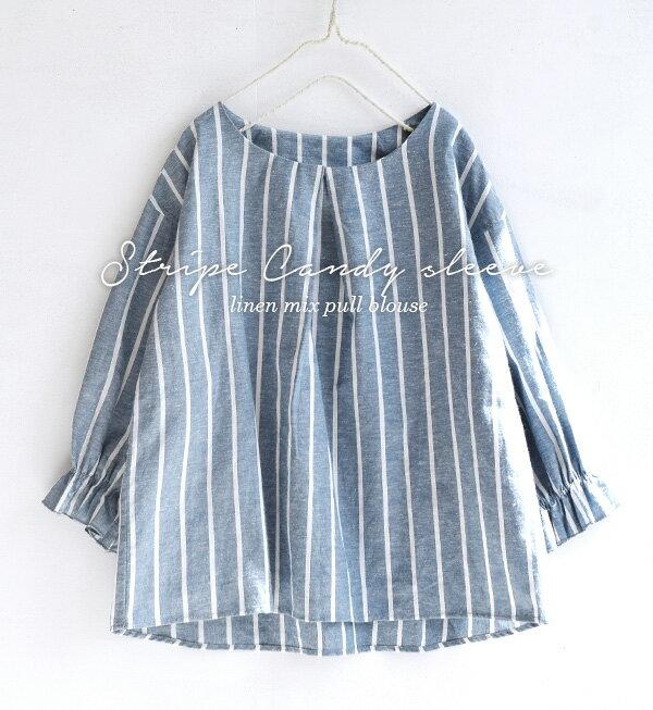 日本e-zakka / 亞麻條紋7分袖上衣 / 32667-1801219 / 日本必買 代購 / 日本樂天直送(2900) 7