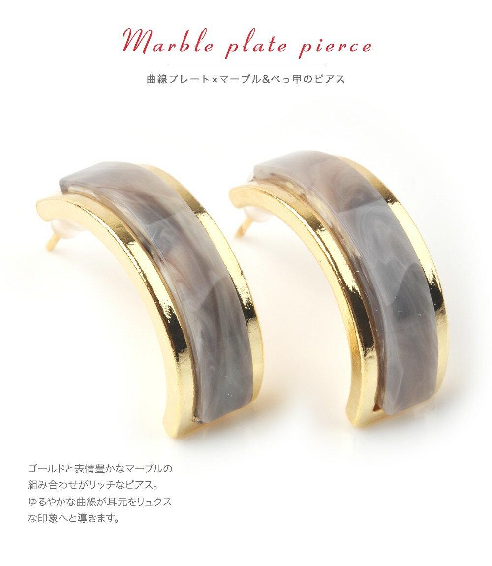 日本CREAM DOT  /  ピアス 金属アレルギー ニッケルフリー ポスト マーブル べっこう べっ甲 モチーフ キャメル グレー お呼ばれ シンプル 上品 清楚 大人 カジュアル 女性 プレゼント  /  qc0376  /  日本必買 日本樂天直送(1290) 1