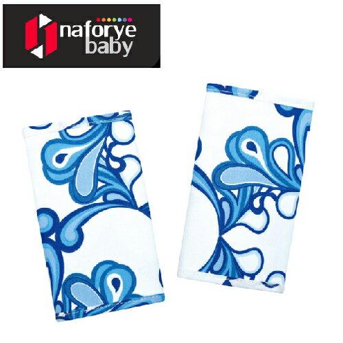 【拉孚兒 Naforye】揹巾防啃套 - 情繫太平洋