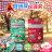 通用750ml悶燒杯套 悶燒罐保護套 食物罐保溫套 隔熱手提袋 膳魔師象印適用【HC126】99750走走去旅行 0