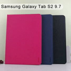 【Xmart】十字紋側掀皮套SamsungGalaxyTabS29.7T810T813T815平板