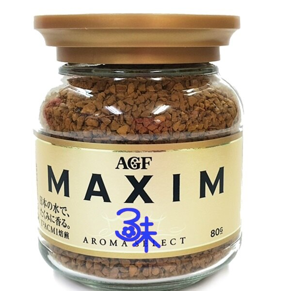 (日本) AGF MAXIM 箴言金咖啡 (箴言即溶咖啡) 1罐80公克 特價 155元 【4901111275195】