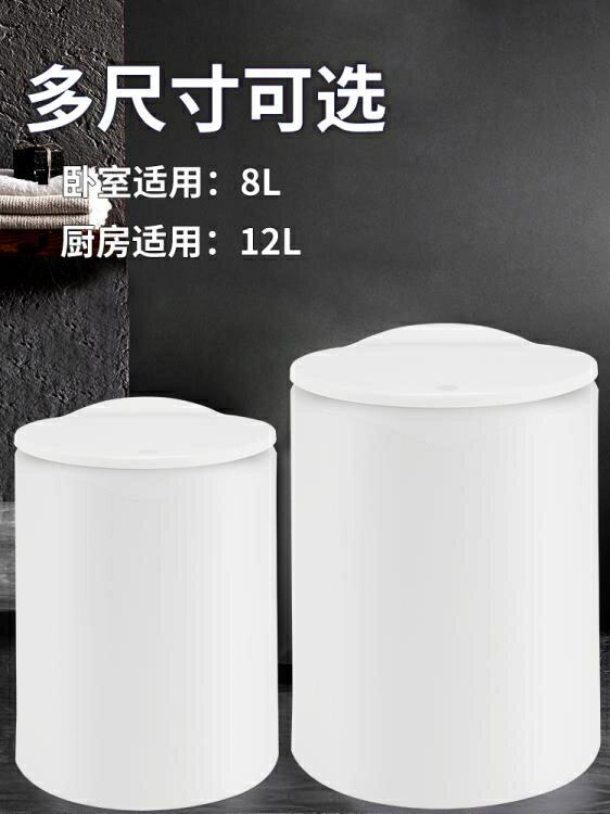 垃圾桶帶蓋家用可愛少女臥室客廳高檔創意廁所衛生間馬桶紙簍