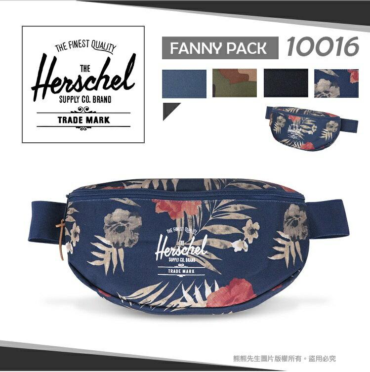 《熊熊先生》加拿大潮流品牌Herschel輕量休閒腰包 10016迷彩/花卉/素面 旅遊單肩包 斜背包斜肩包 可調式腰帶