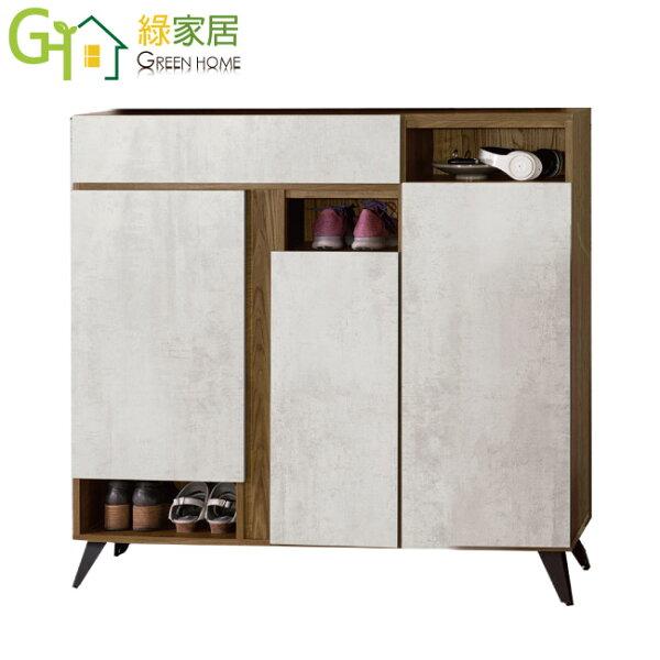 【綠家居】艾卡路時尚4尺三門鞋櫃收納櫃