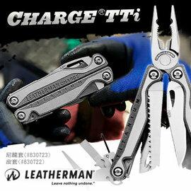 [ Leatherman ] CHARGE TTi 鈦合金握把 工具鉗 美國製 830723