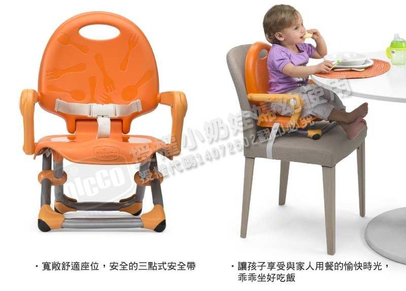 Chicco - Pocket Snack 攜帶式輕巧餐椅座墊 -橙橘 4