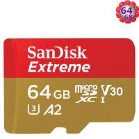 SanDisk microSD 原廠包裝手機記憶卡