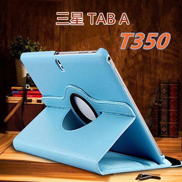 三星TABAT3508吋平板旋轉保護套荔枝紋皮套支架追劇神器多功能