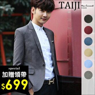 西裝外套‧質感劍領拼色口袋西裝外套‧六色‧加大尺碼【NTJBN302】-TAIJI