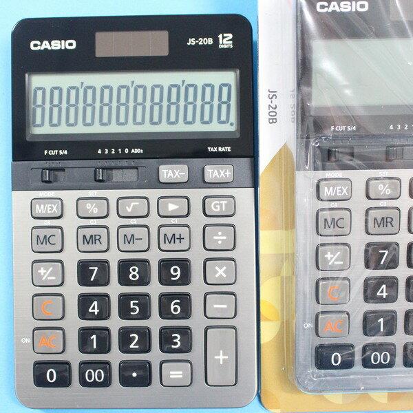 CASIO計算機 JS-20B 計算機 12位數大螢幕太陽能雙電力/一台入(促1500)~含稅 保固一年