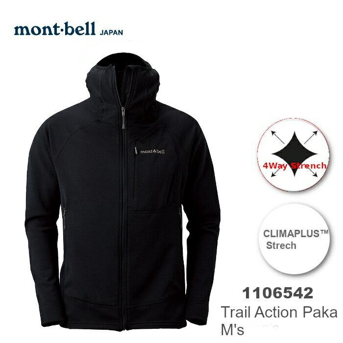 【速捷戶外】日本 mont-bell 1106542 TRAIL ACTION PARKA 男彈性保暖刷毛外套(黑色)登山健行montbell