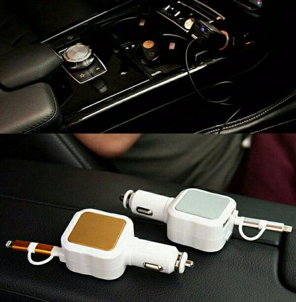 4.8A 快速車充 極速車充 雙孔 USB 二合一伸縮傳輸線