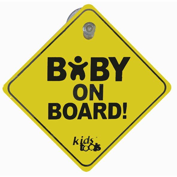 美國 Kids II 吸盤式安全警示牌