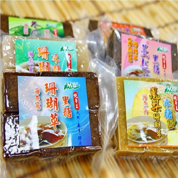 【茂格】鳳梨海燕窩/黑糖珊瑚草系列/280G