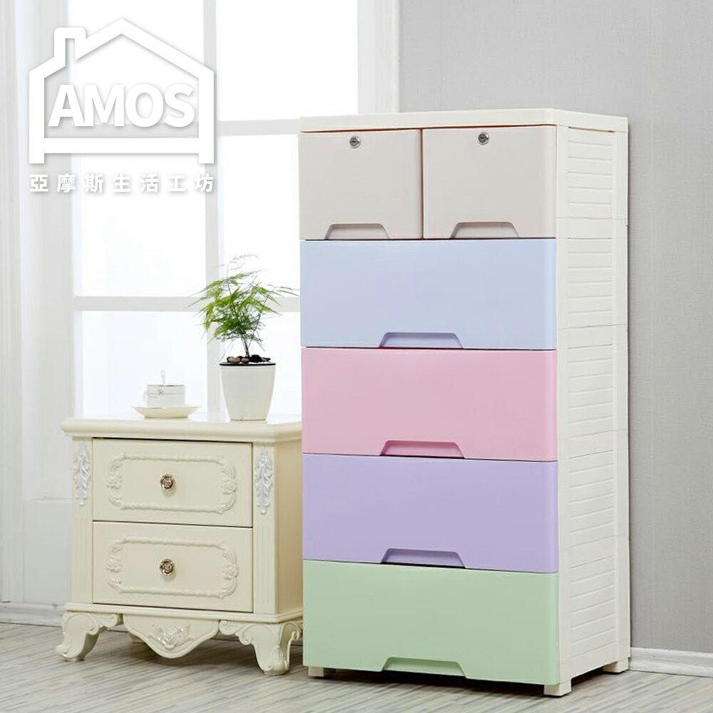 收納櫃 五斗櫃 層櫃【GAN015】冰淇淋色五層塑膠收納櫃附輪 Amos 0