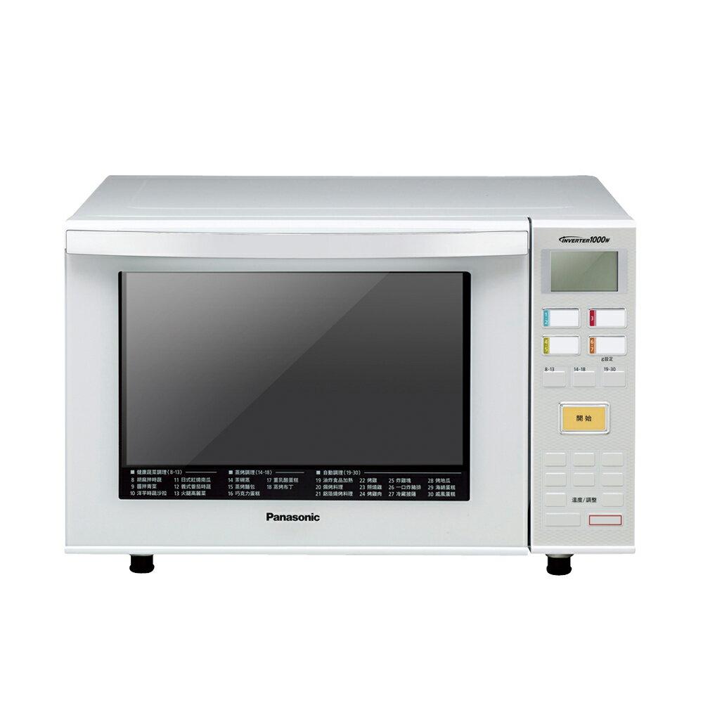 【Panasonic國際牌】23公升烘燒烤變頻微波爐 (NN-C236)