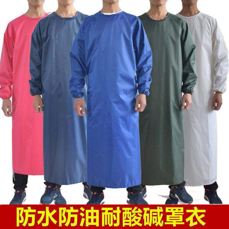 防水防油耐酸堿長袖圍裙加厚成人有帶袖反穿罩衣男女士工作服罩衣