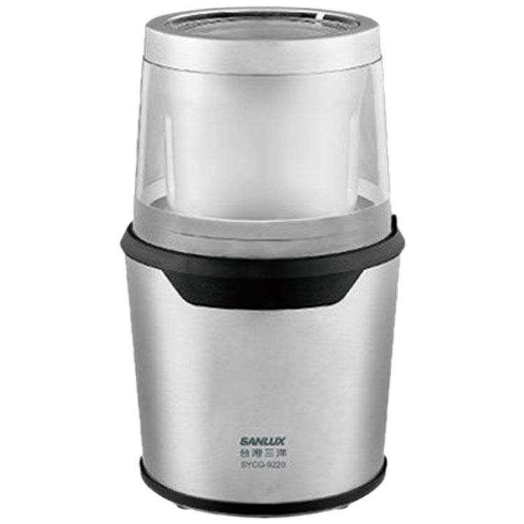 三洋電動咖啡磨豆磨粉機(9220)【3期0利率】【本島免運】