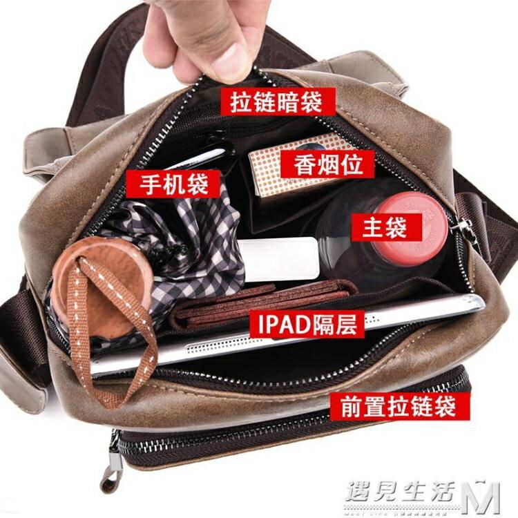 618限時搶購 大容量男士單肩包A4包包側背包休閒斜背包商務iPad橫款郵差包男包 8號時光全館免運 8號時光