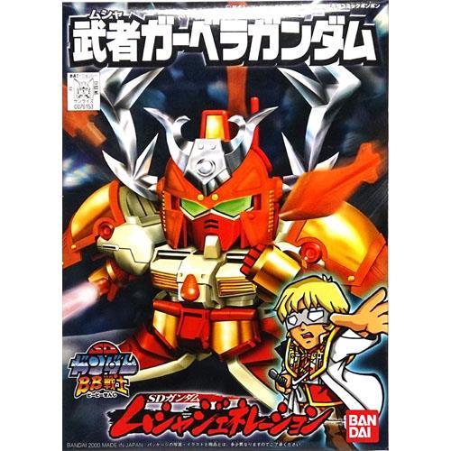 【 日本 BANDAI 】BB戰士 #206 ~ 武者卡貝拉鋼彈