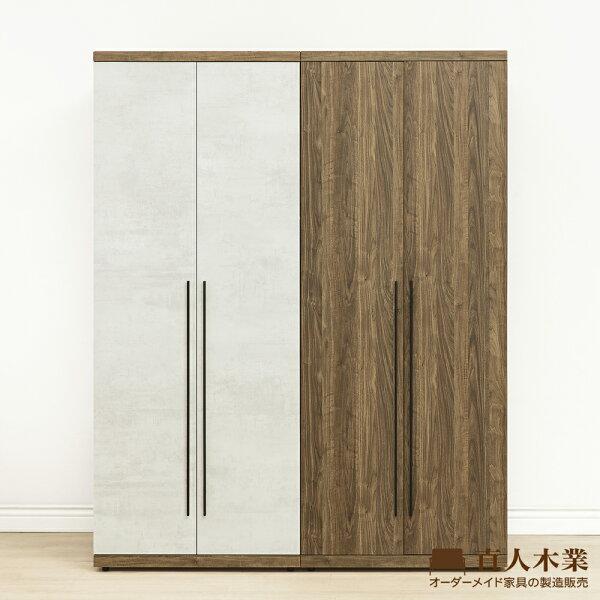 【日本直人木業】TINO清水模風格160CM一個單吊加一個雙吊衣櫃