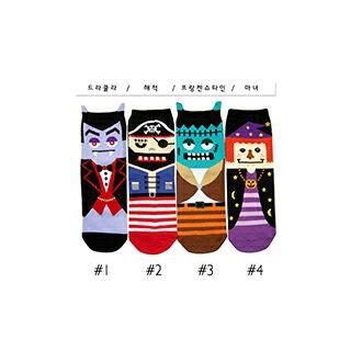 韓國萬聖節造型短襪-多款任選 (SOCK-011-C)