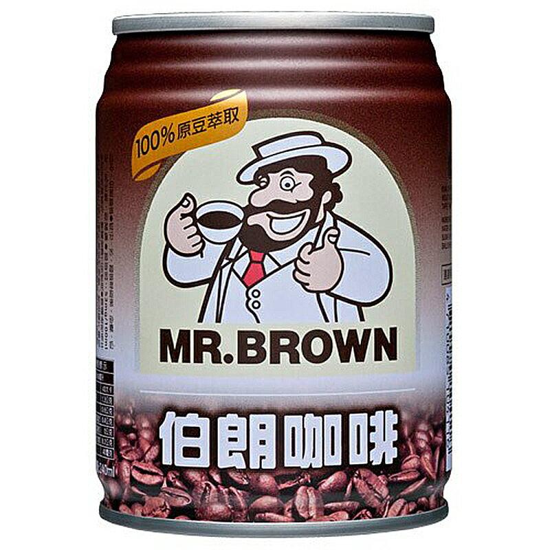 金車伯朗咖啡240ml【康鄰超市】