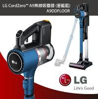小熊維尼周邊商品推薦✨尾牙現貨✨【LG】CordZero™直立式無線吸塵器-星艦藍 A9DDFLOOR-免運宅配 (送配件組)