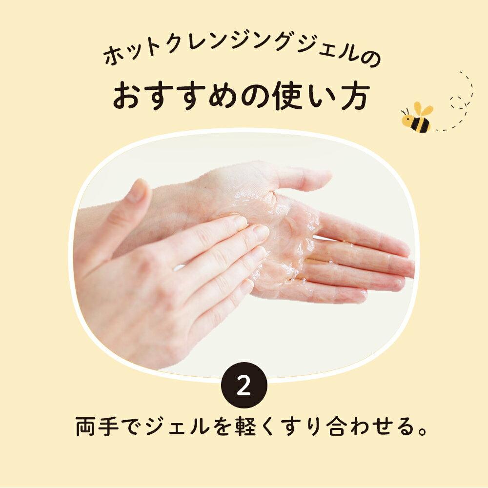 日本小熊維尼限定版新上市-熱銷Skinvill溫感洗顏卸妝凝露-日本必買  / 日本樂天代購(1700*0.24) 7