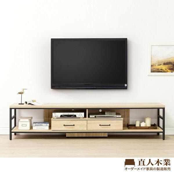 【日本直人木業】CELLO明亮簡約輕工業風212CM電視櫃