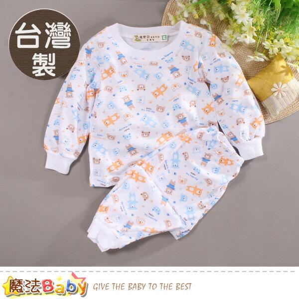 兒童套裝台灣製薄長袖居家套裝魔法Baby~k50682