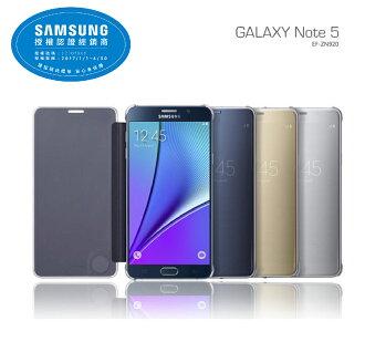 SAMSUNG Galaxy Note 5 原廠翻頁式皮套-黑/金