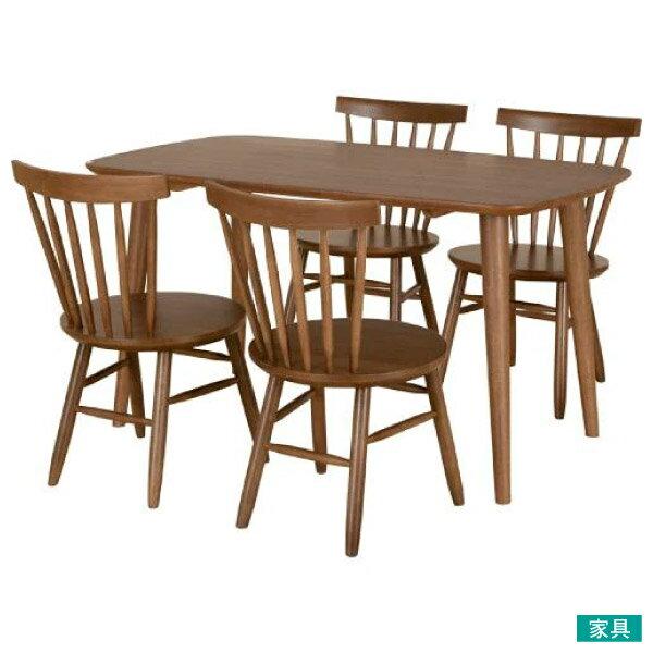 ◎餐桌椅五件組NUTS130NITORI宜得利家居