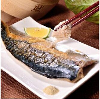 頂級挪威鯖魚片175公克