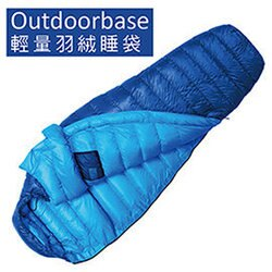 【【蘋果戶外】】OutdoorBase 雪怪 Snow Monster 藍/中藍【FP700 / 800g】頂羽絨 匈牙利白鴨絨 極輕量羽絨睡袋 登山 露營 OB-24684