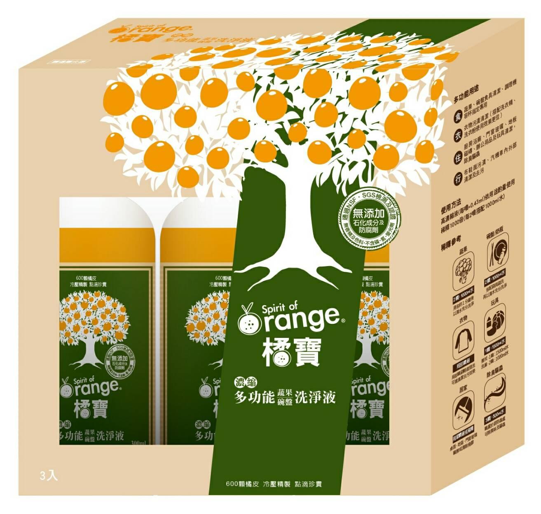 橘寶~濃縮多功能洗淨液300ml/罐 ×3入/組(送1噴槍) Vitamix TNC調理機指定專 (陳月卿推薦)▶全館滿499免運