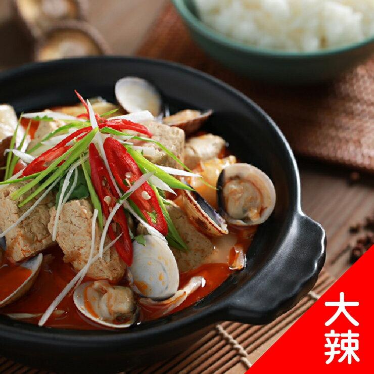【台中林記】麻辣臭豆腐 小份 / 大辣 (1400克/袋  2-3人份)