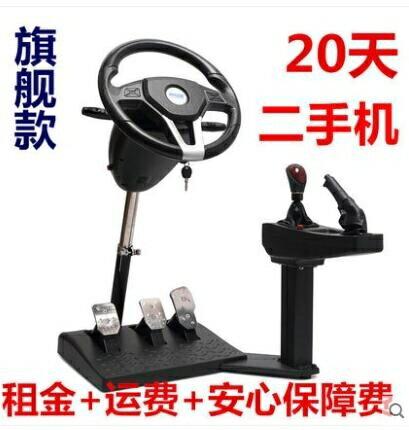 【快速出貨】方向盤2020出租汽車駕駛模擬器科目二三方向盤學車教練車教考駕照訓練機創時代3C 交換禮物 送禮