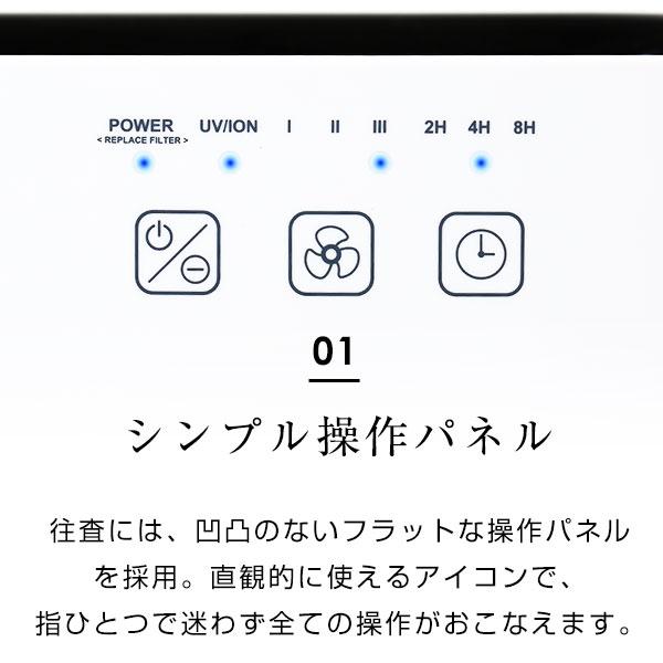 日本boltz / 時尚空氣清淨機 PM2.5 HEPA 約5坪  / a221 / e199-g1007-1000。1色。(10990)日本必買代購 / 日本樂天。件件免運 5