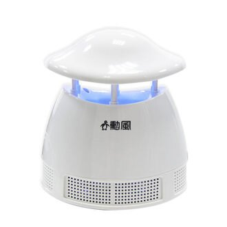 免運費 【勳風】USB光觸媒行動攜帶式捕蚊燈(HF-D239U)-可接行動電源