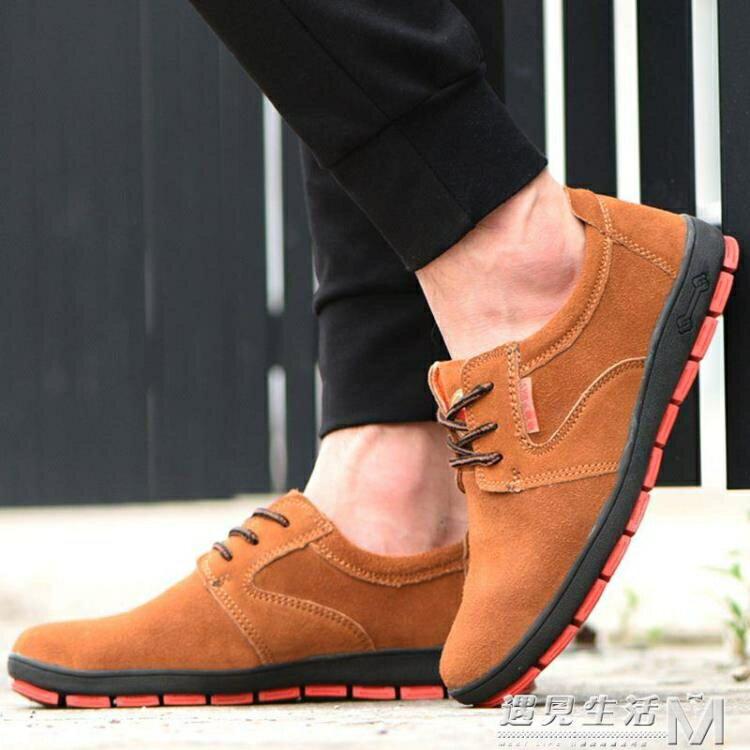 絕緣6kv電工勞保鞋男透氣輕便休閒電焊工安全工作鞋軟牛筋底