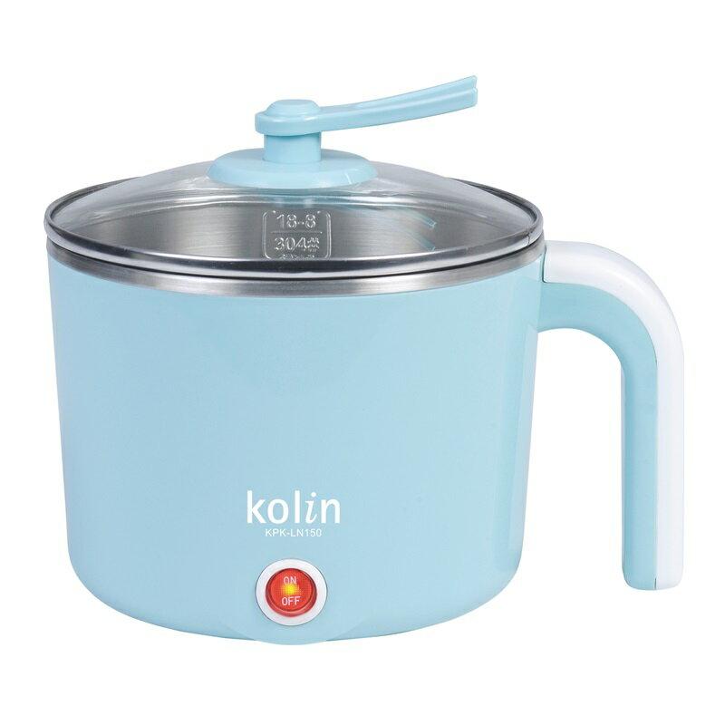 (福利品)【歌林】1.5公升美食鍋 料理鍋 KPK-LN150 保固免運