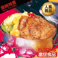 《0801-0831中元普渡➘208》【富統食品】鐵路豬排800g(約15片) 0