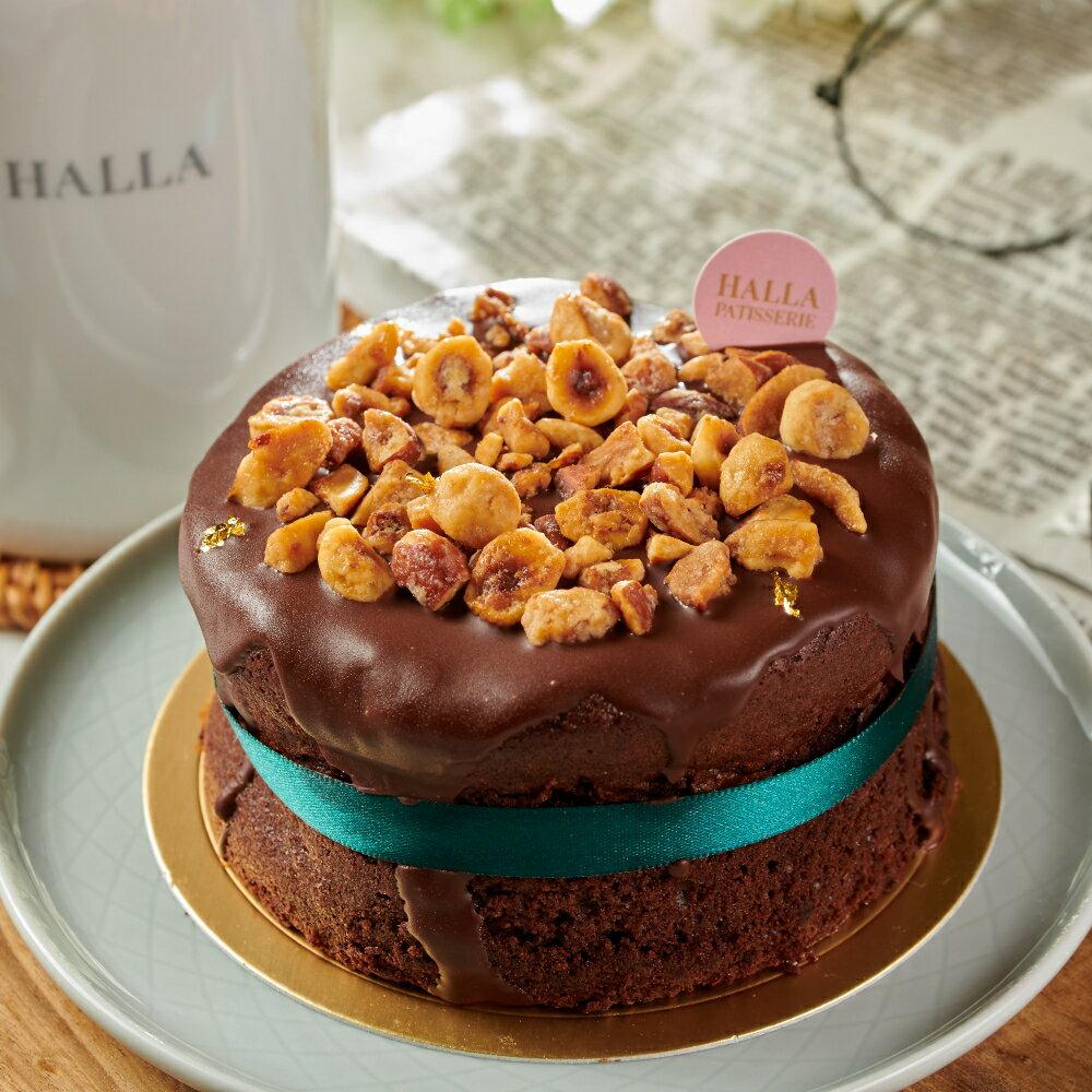 榛果法式濃巧可力蛋糕 290g 手作蛋糕 甜點 下午茶 巧克力蛋糕