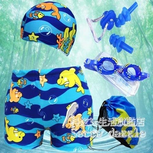 2017夏兒童男孩溫泉平角泳褲卡通五件套    Sq3583『科炫3C』