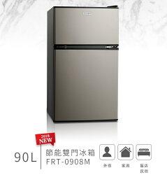 美國富及第 Frigidaire E-STAR系列 90L雙門冰箱 FRT-0908M ★小空間大容量 冷凍溫度可達-18度C ( FRT-0905M 後續機種)