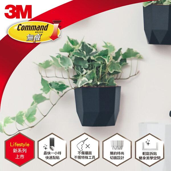 【3M】無痕LIFESTYLE系列-小型置物盒(黑)7100146886