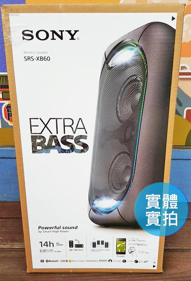 日本代購 空運 SONY SRS-XB60 無線 音響 喇叭 大音量 Bluetooth 重低音